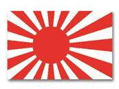 Japan War Flag 90 x 150 cm